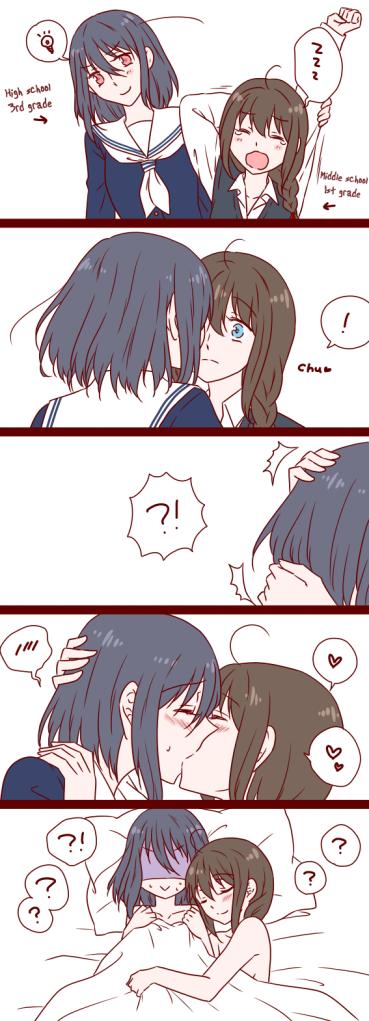 Couple: Shigure x Yamashiro